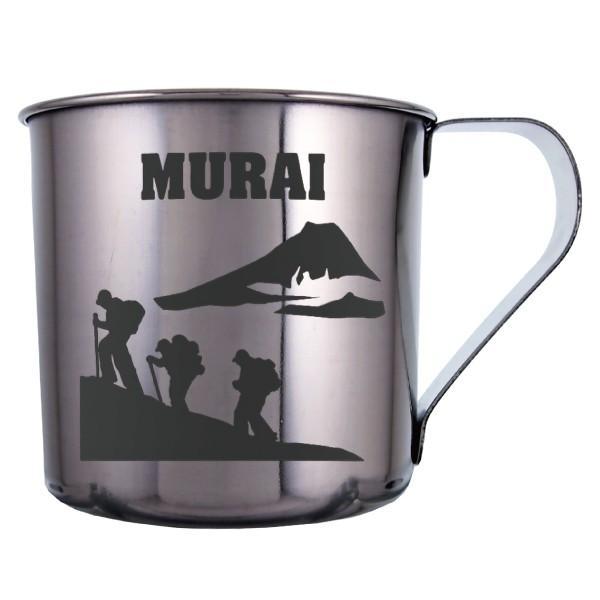 名入れ彫刻 デザインが選べるステンレスマグカップ 約250ml キャンプ グランピング 登山 山ガール アウトドア|bigbossshibazaki|04