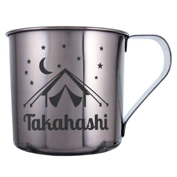 名入れ彫刻 デザインが選べるステンレスマグカップ 約250ml キャンプ グランピング 登山 山ガール アウトドア|bigbossshibazaki|05
