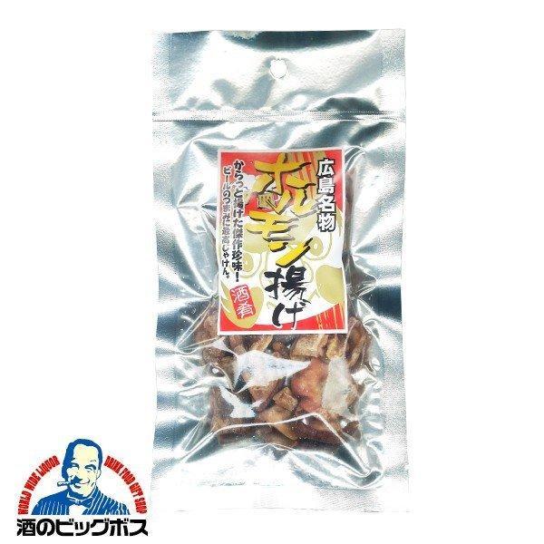 おつまみ 珍味 酒肴 栄産業 広島名物 ホルモン揚げ 36g×1個