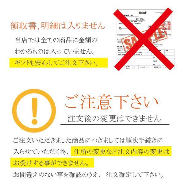 敬老の日 プレゼント ビール ギフト セット 送料無料 アサヒ AS-3N スーパードライ gift beer|bigbossshibazaki|03