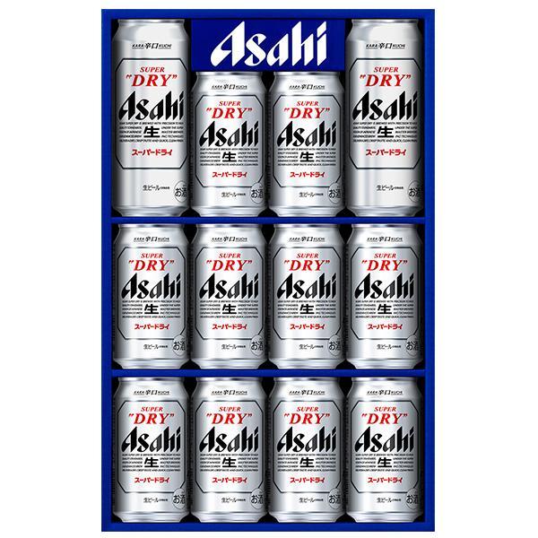 敬老の日 プレゼント ビール ギフト セット 送料無料 アサヒ AS-3N スーパードライ gift beer|bigbossshibazaki|06