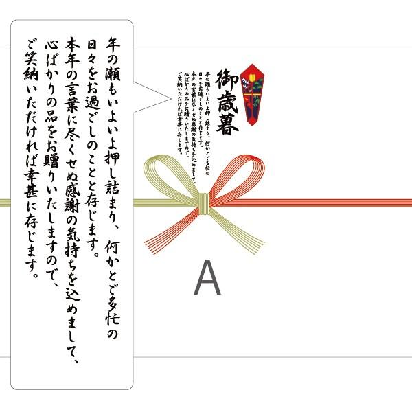 お年賀 迎春 新春 お歳暮 ビール ギフト 送料無料 アサヒ JS-5N スーパードライ ジャパンスペシャル セット|bigbossshibazaki|03