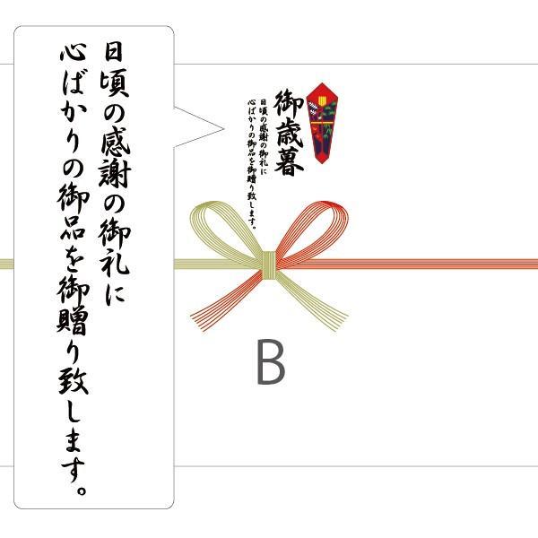 お年賀 迎春 新春 お歳暮 ビール ギフト 送料無料 アサヒ JS-5N スーパードライ ジャパンスペシャル セット|bigbossshibazaki|04
