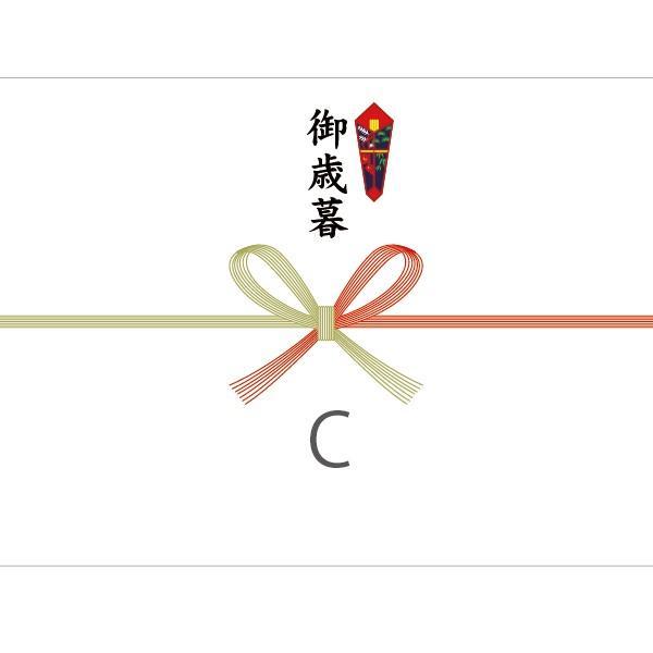 お年賀 迎春 新春 お歳暮 ビール ギフト 送料無料 アサヒ JS-5N スーパードライ ジャパンスペシャル セット|bigbossshibazaki|05