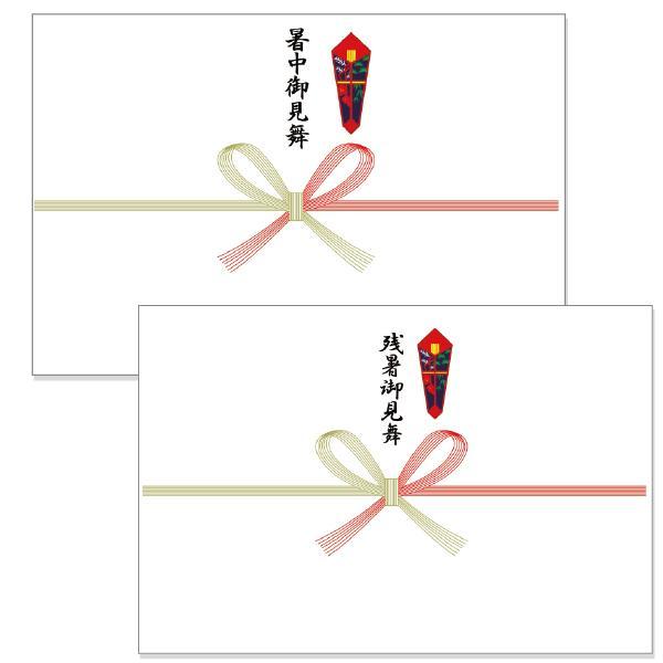 敬老の日 プレゼント ビール ギフト beer 70代 80代 送料無料 アサヒ LP-3N デザイン缶 スーパードライ 詰め合わせ お中元 御中元|bigbossshibazaki|06