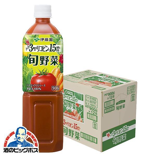 野菜ジュース 伊藤園 旬野菜 900g×1ケース/12本(012) 『FSH』
