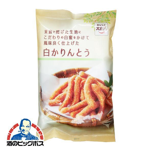 おやつ 油菓子 和菓子 金崎製菓 おいしさ大自然 白かりんとう 120g×1袋