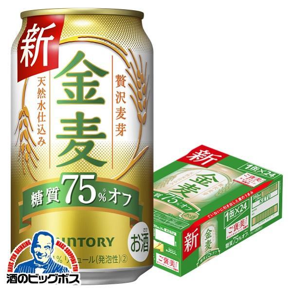 金麦 24本 ビール 新ジャンル サントリー 金麦 糖質75%OFF 350ml缶×1ケース/24本(024)|bigbossshibazaki