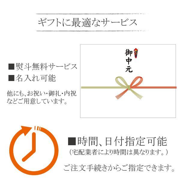 お歳暮 御歳暮 ビール ギフト 送料無料 サントリー ザ プレミアム モルツ VA30N 4種 飲み比べ セット|bigbossshibazaki|06