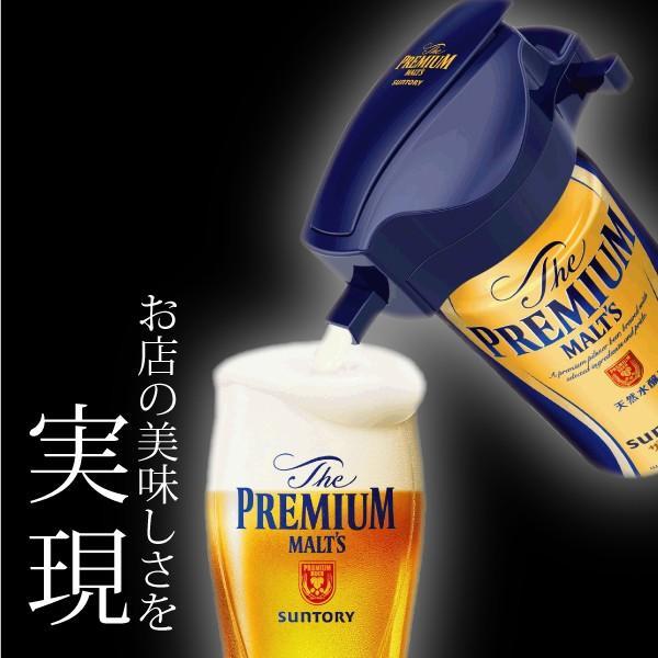 ビール beer 送料無料 サントリー ザ プレミアムモルツ 神泡体感キット付き 350ml×2ケース/48本(048) ビールグラス|bigbossshibazaki|04