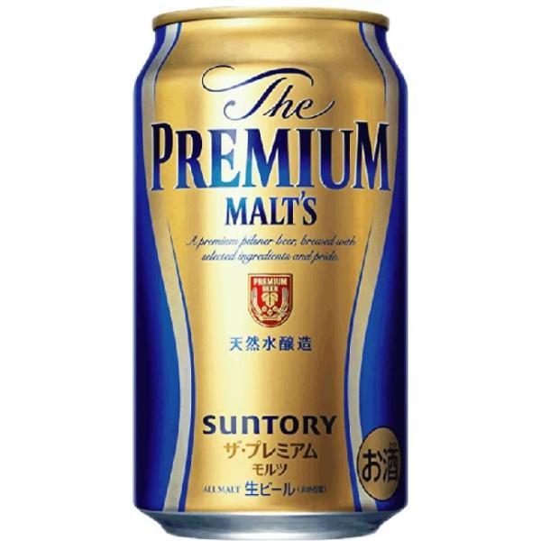 ビール 送料無料 サントリー ザ プレミアムモルツ 神泡体感キット付き 350ml×2ケース/48本(048) ビールグラス|bigbossshibazaki|09