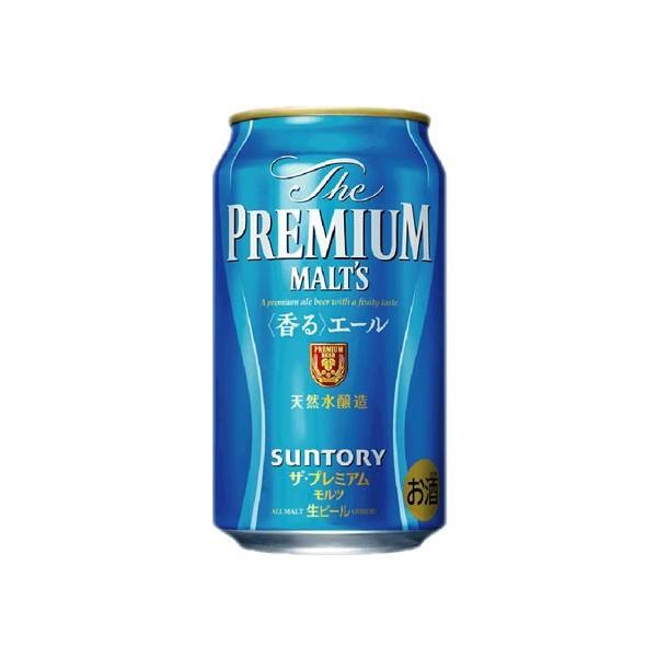 ビール beer 送料無料 サントリー ザ プレミアムモルツ 香るエール 神泡体感キット付き 350ml×2ケース/48本(048) ビールグラス|bigbossshibazaki|07