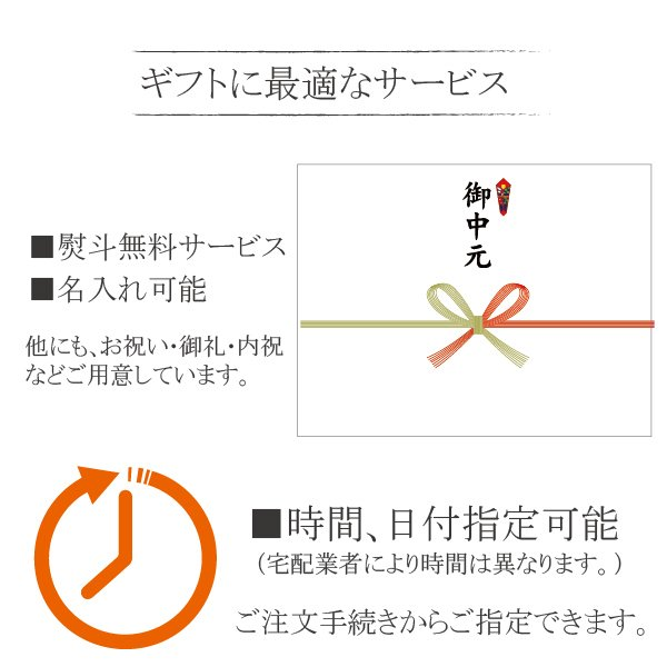 ビール beer ギフト  送料無料 サッポロ YE3D エビス 詰め合わせ セット お誕生日 内祝い|bigbossshibazaki|02