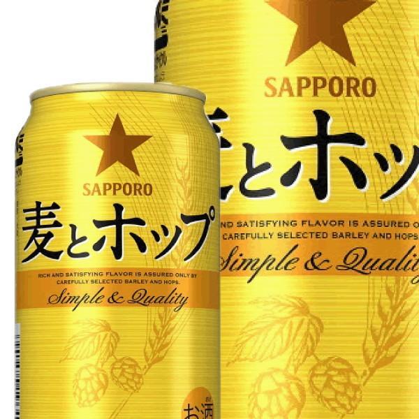 ビール類 発泡酒 新ジャンル サッポロ ビール 麦とホップ350ml×1ケース/24本(024)|bigbossshibazaki