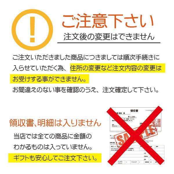 お歳暮 御歳暮 ビール ビール ギフト 送料無料 サッポロ YWV5DT エビスビール 飲み比べ 詰め合わせ セット お誕生日 内祝い|bigbossshibazaki|05