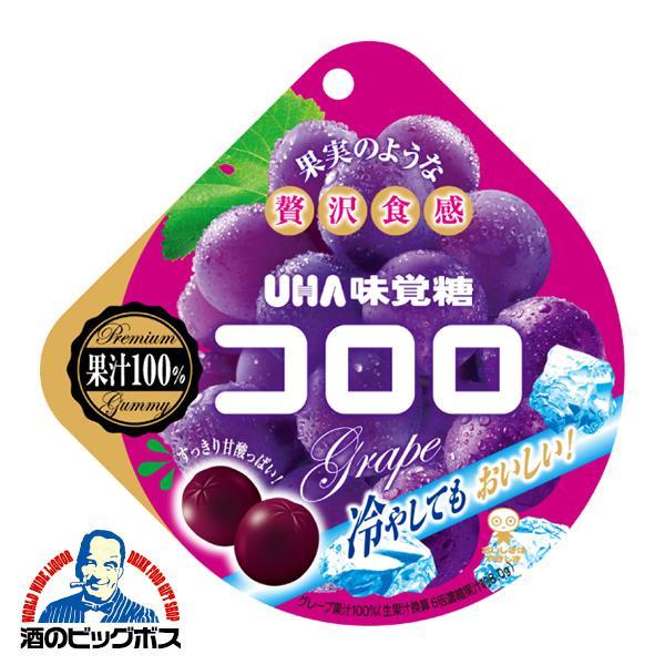 Uha 味覚 糖 【公式】会社案内 - ニュースリリース