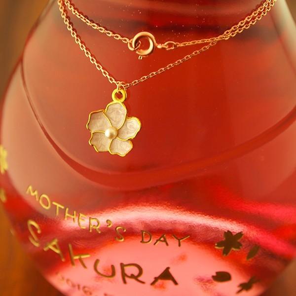 名入れ彫刻 中野BC blossom ブロッサム チャーム付き梅酒 名入れ彫刻ボトル 500ml ギフト プレゼント  gift|bigbossshibazaki|05