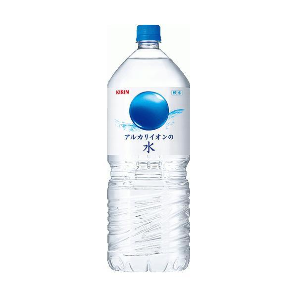 水 2l 送料無料 キリン アルカリイオンの水 ペットボトル 2L×1ケース/6本(006) ポイント消化にも|bigbossshibazaki|02