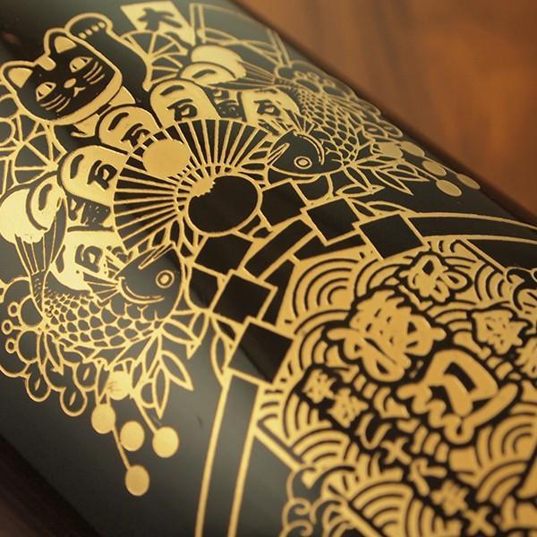 名入れ彫刻 黒霧島 益々繁盛 オリジナル熊手デザイン名入れボトル 4500ml|bigbossshibazaki|02