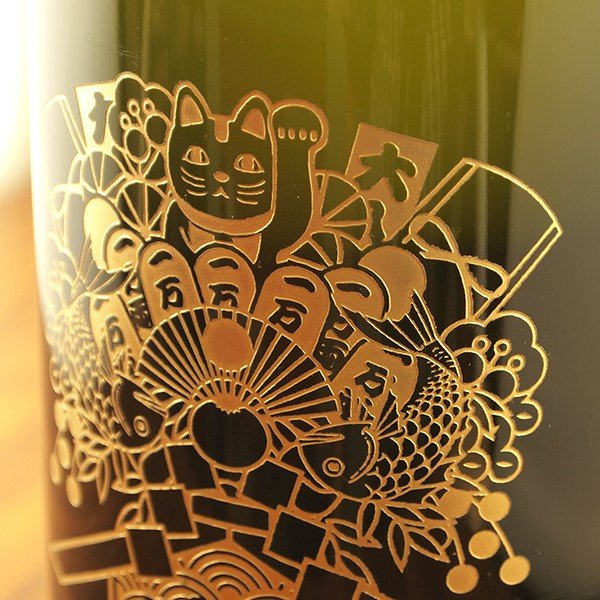 名入れ彫刻 黒霧島 益々繁盛 オリジナル熊手デザイン名入れボトル 4500ml|bigbossshibazaki|04