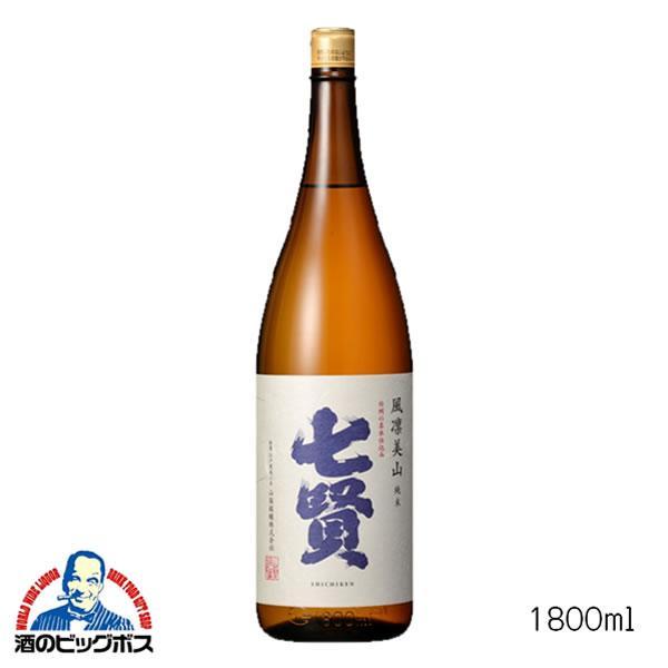 日本酒 七賢 風凛美山 純米酒 1800ml  日本酒・山梨県 sake|bigbossshibazaki
