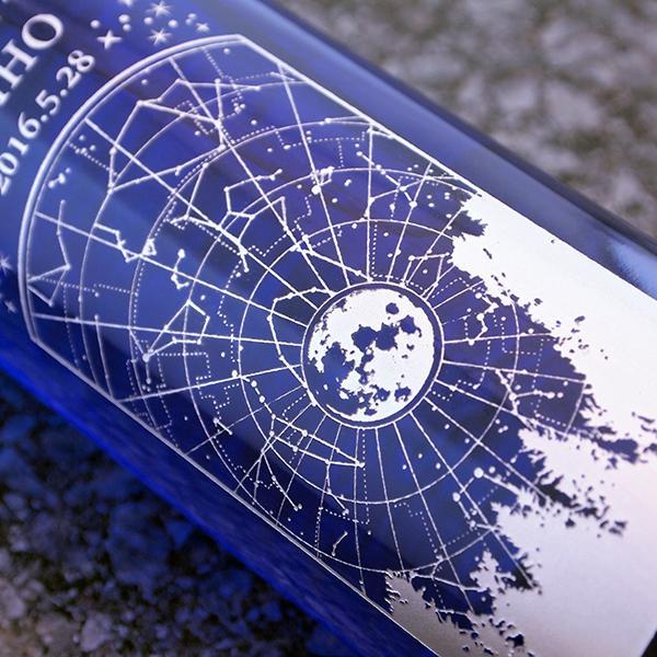 名入れ彫刻 SKYY VODKA(スカイウォッカ) 750ml オリジナルデザイン 記念日の星空彫刻ボトル|bigbossshibazaki|02