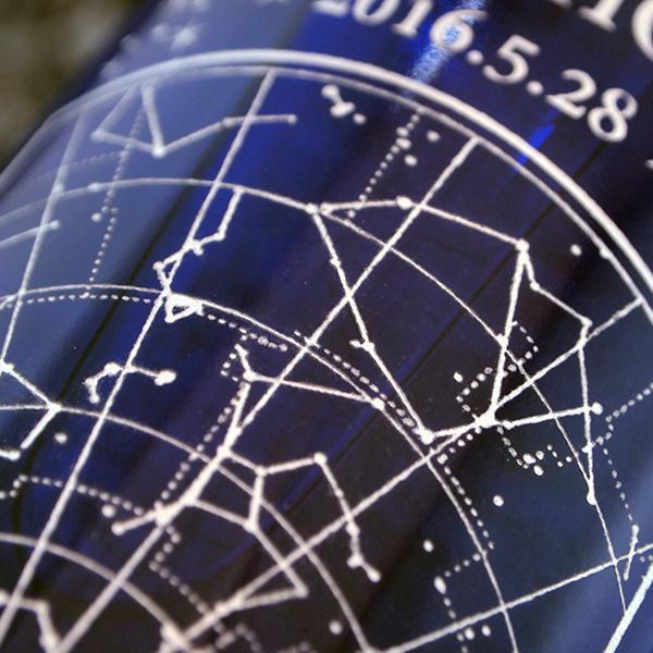 名入れ彫刻 SKYY VODKA(スカイウォッカ) 750ml オリジナルデザイン 記念日の星空彫刻ボトル|bigbossshibazaki|04