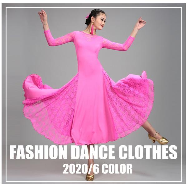 社交ダンス衣装 社交ダンスドレス モダンドレス ダンスウェア ダンスウエア 社交ダンス 練習着 社交ダンス競技用のドレス スタンダードドレス|bigchancenet|02