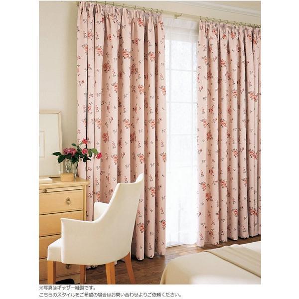 カーテン オーダーカーテン 「AL269-270」 幅50-100cm 丈50-135cm|bigen|02