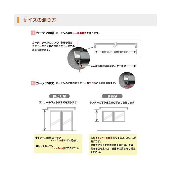 カーテン オーダーカーテン 「AL269-270」 幅50-100cm 丈50-135cm|bigen|08