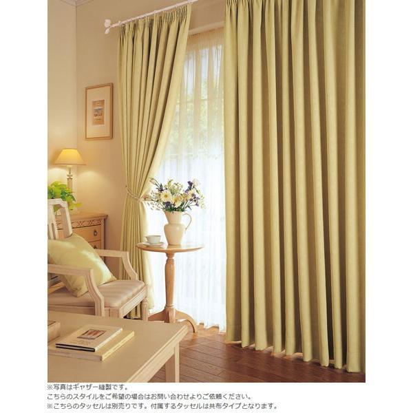 カーテン オーダーカーテン 「AL385-389」 幅50-100cm 丈136-200cm|bigen|02