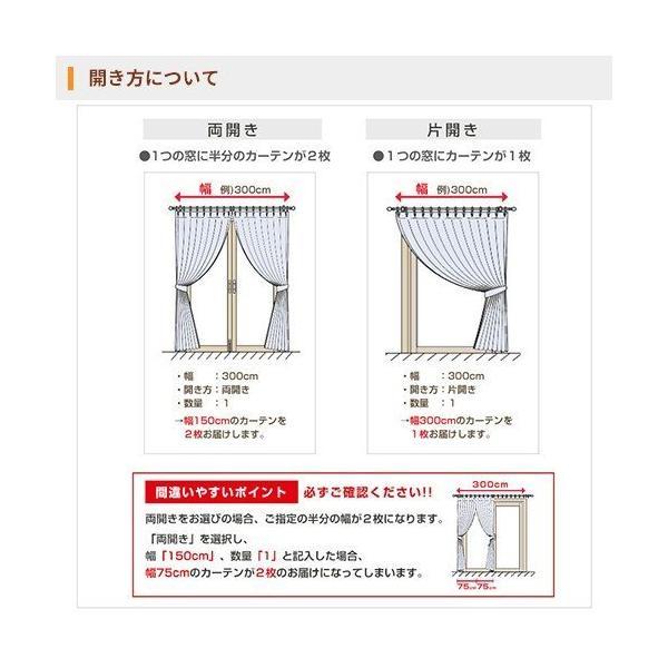 カーテン おしゃれ 安い 北欧 リーフ 花柄 かわいい オーダーカーテン ポップデザイン 幅50-100cm 丈136-200cm|bigen|14