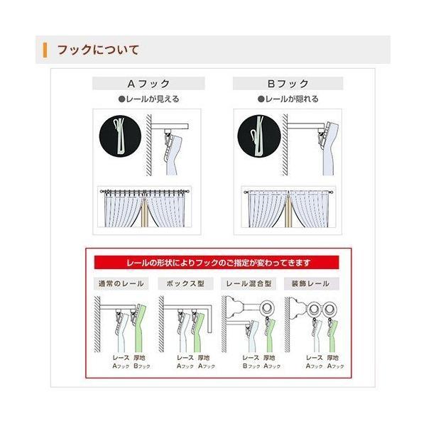 カーテン おしゃれ 安い 北欧 リーフ 花柄 かわいい オーダーカーテン ポップデザイン 幅50-100cm 丈50-135cm|bigen|15