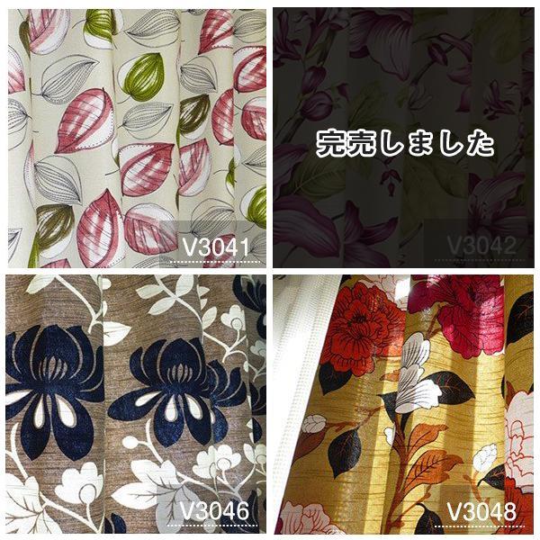カーテン おしゃれ 安い 北欧 リーフ 花柄 かわいい オーダーカーテン ポップデザイン 幅50-100cm 丈50-135cm|bigen|07