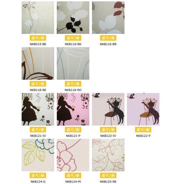 カーテン おしゃれ 遮光 かわいい オーダーカーテン キュートデザイン 幅50-100cm 丈50-135cm|bigen|02
