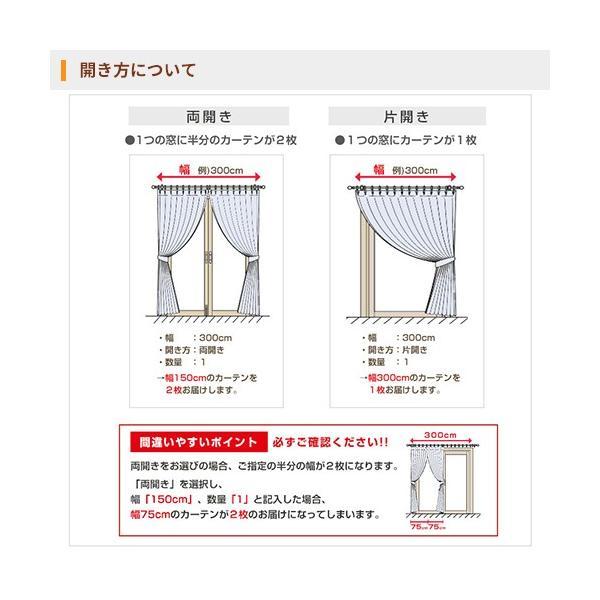カーテン おしゃれ 遮光 かわいい オーダーカーテン キュートデザイン 幅50-100cm 丈50-135cm|bigen|05