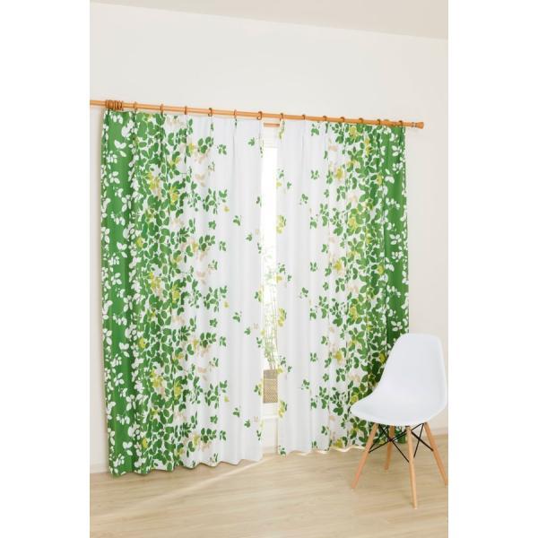 カーテン おしゃれ 遮光 北欧 オーダーカーテン 大人かわいい 「ルーメン」 幅101-200cm 丈50-135cm|bigen|02