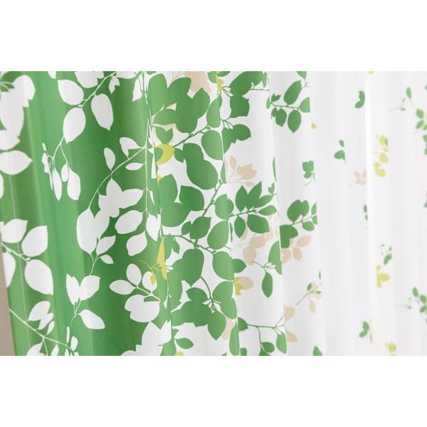 カーテン おしゃれ 遮光 北欧 オーダーカーテン 大人かわいい 「ルーメン」 幅101-200cm 丈50-135cm|bigen|03