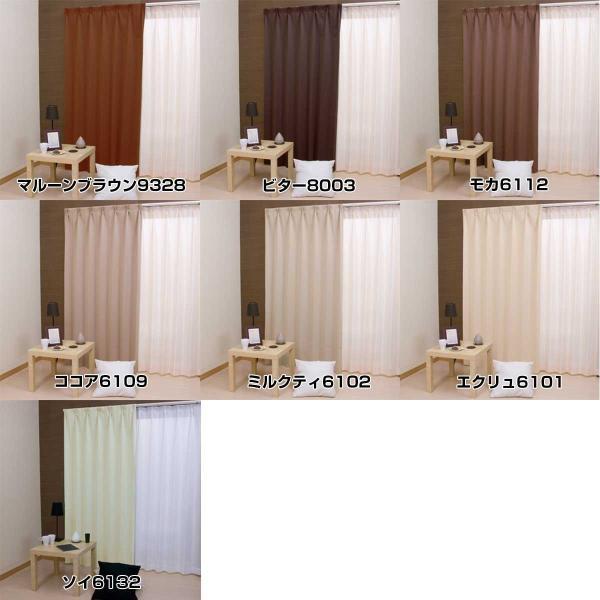 カーテン 遮光 オーダーカーテン プレンティ 幅101-200cm 丈151-200cm|bigen|02
