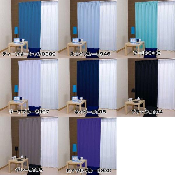 カーテン 遮光 オーダーカーテン プレンティ 幅101-200cm 丈151-200cm|bigen|03