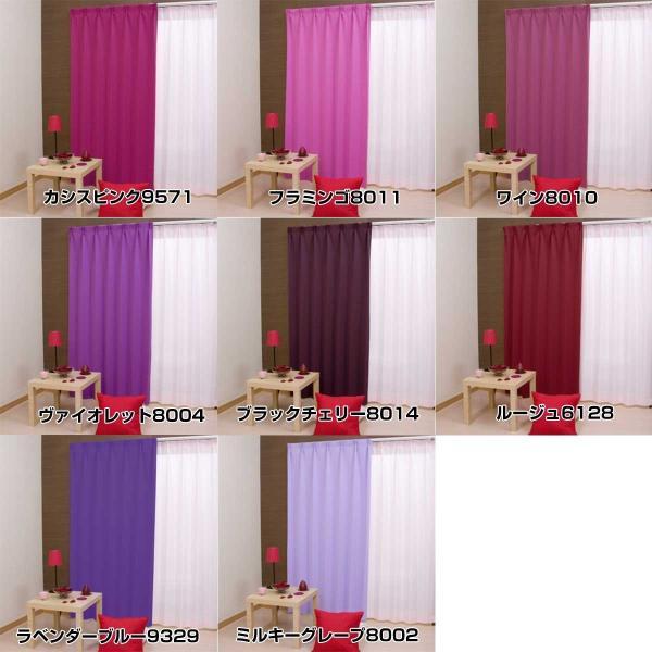 カーテン 遮光 オーダーカーテン プレンティ 幅101-200cm 丈151-200cm|bigen|04