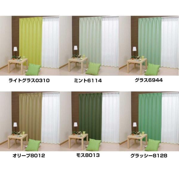 カーテン 遮光 オーダーカーテン プレンティ 幅101-200cm 丈151-200cm|bigen|06