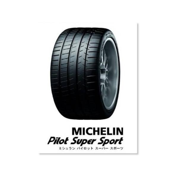 MICHELIN PILOT SUPER SPORT ZP 245/35R19 TPC ミシュラン パイロットスーパースポーツZP|bigfoot-yokohama-5r|01