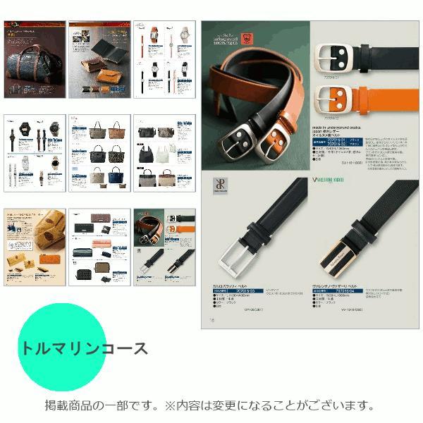 カタログギフト トルマリン (宅配便) 10800円コース(税込 11664円コース) bighand 03