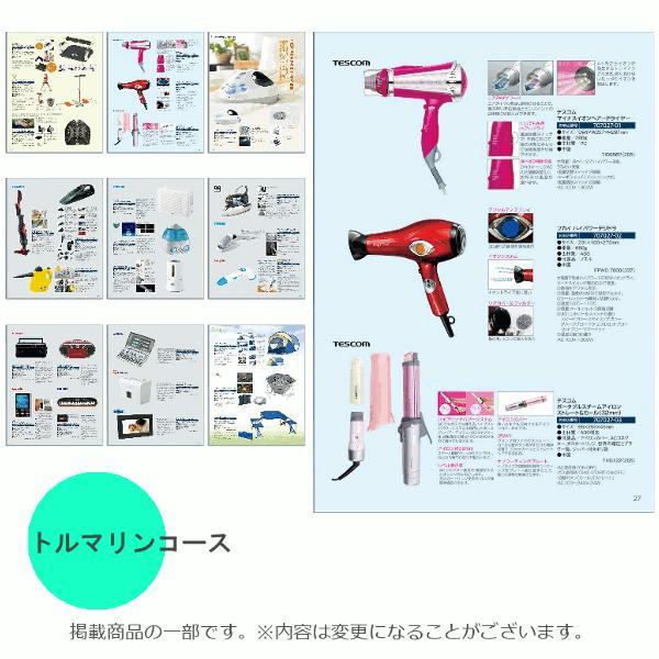 カタログギフト トルマリン (宅配便) 10800円コース(税込 11664円コース) bighand 04