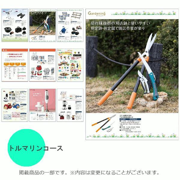 カタログギフト トルマリン (宅配便) 10800円コース(税込 11664円コース) bighand 05