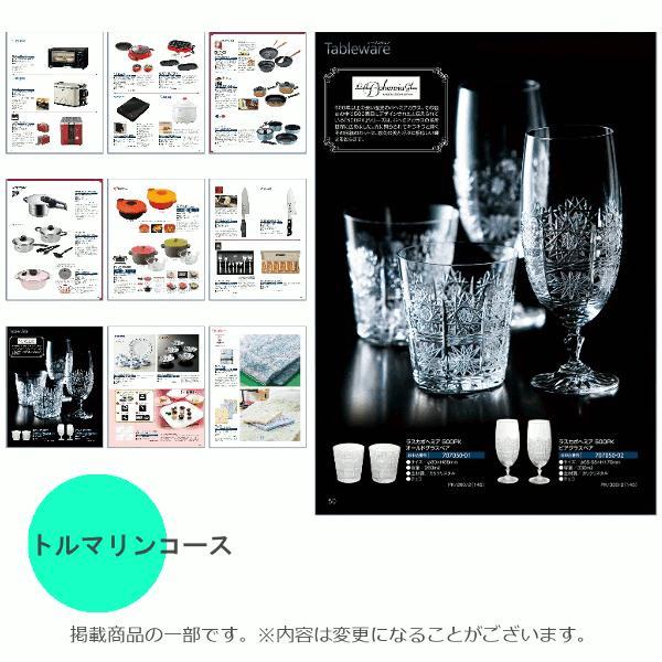 カタログギフト トルマリン (宅配便) 10800円コース(税込 11664円コース) bighand 06