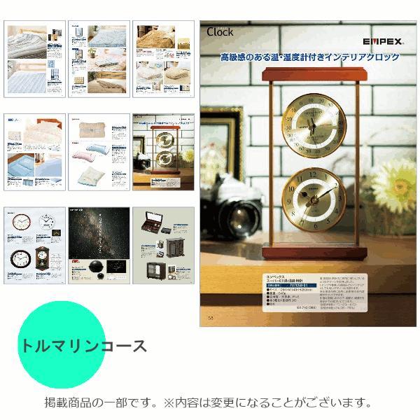 カタログギフト トルマリン (宅配便) 10800円コース(税込 11664円コース) bighand 07