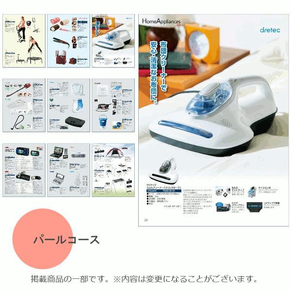 カタログギフト パール (宅配便) 15800円コース(税込 17064円コース)|bighand|06