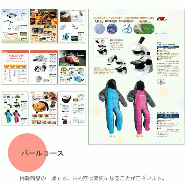 カタログギフト パール (宅配便) 15800円コース(税込 17064円コース)|bighand|07